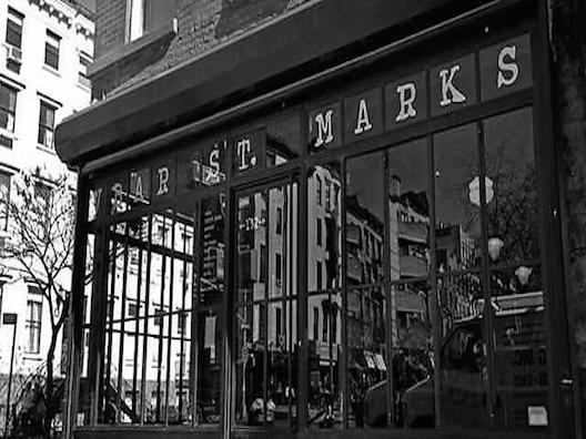 VBar St. Marks